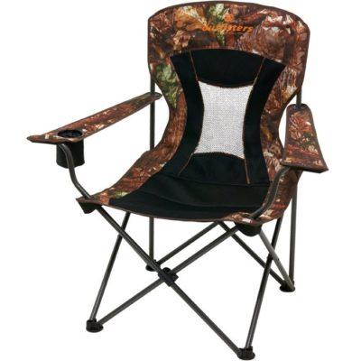 Camo Foldable Chair